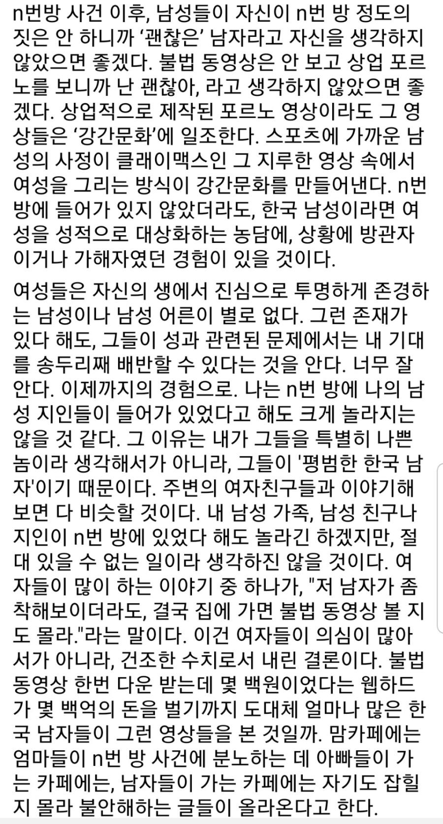 벌새 김보라의 페이스북 글 (2).png